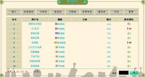 《小小河汉》正式上线 在新世界寰球功效部分霸业