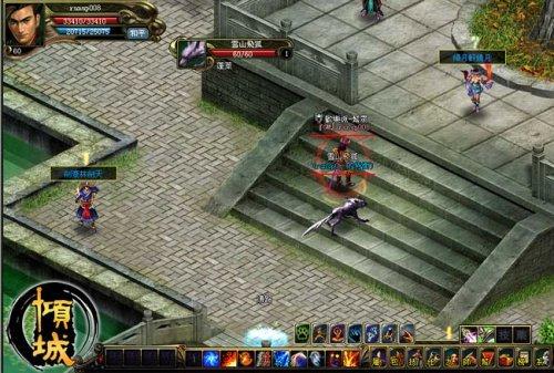 《倾城online》打通圣兽山之路,盛开侍卫装置体例!