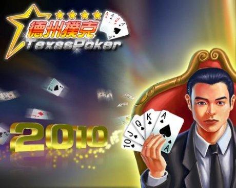 赌王争霸,风波再起!易游首届赌王争霸赛12日发端报名!