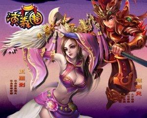 红心辣椒博得《小说圈 web》台湾代劳 估计四月尾八卦上市
