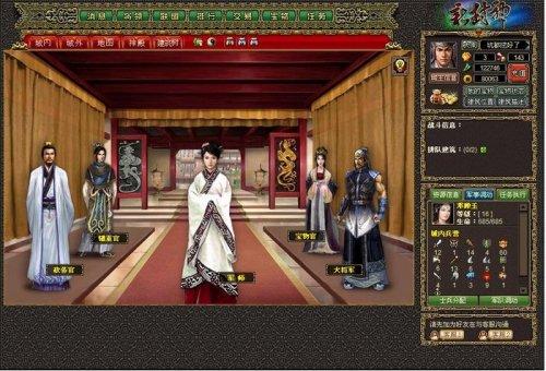 大宇资源讯息代劳《新封神》 统率玩家加入封神小说的奇异故事