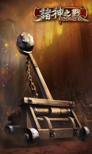 国产网页策略游戏《诸神之战》封测决死战本日开打