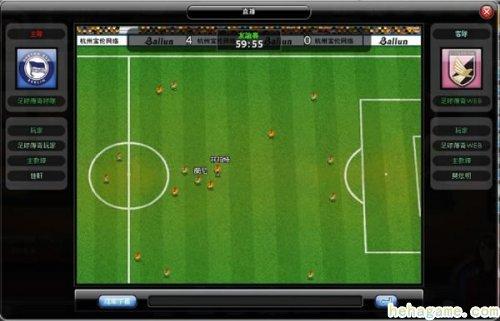 《足球传说》web不日起所有公测