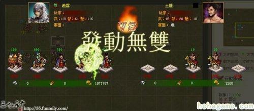 首款万人国战网页游戏,《三十六计》5月31日引爆公测!