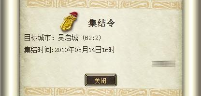 全港创办女玩家认证 《三十六计online》年度大改版!