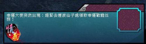 《情意online》06/23  正式发端封测!