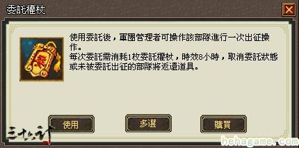 6月23日大改版 《三十六计online》符合生存劳累的你!