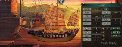 《热血征程》中断一律独一有海战和抢地盘体例的策略游戏 7月6日午时12时二服怒放
