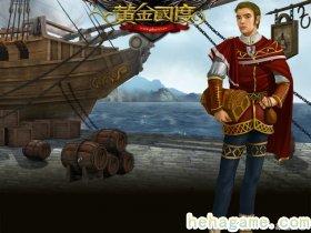 画面最佳的网页游戏《黄金国家》媲美mmo豪杰神装 即将上任