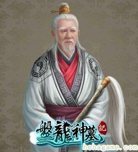 《盘龙神墓记》闪烁改版 7月12日诛神之战正式振荡光临!