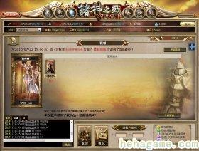 最战的网页游戏《诸神之战》8 月2日 最火封测 即将引爆