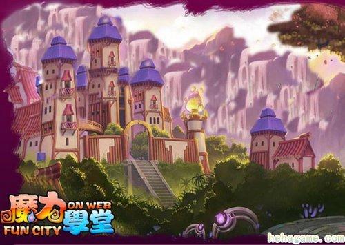 《魔力书院》崭新改版!幻宠祕境、神奇国家表现!