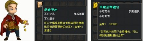 《黄金国家》 荣获玩家首要选择 重要字搜罗排行、著名游戏网站排行 双料排行第1