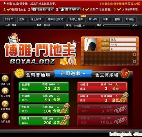 博雅互动7月31日革新[博雅斗田主]的工作体例