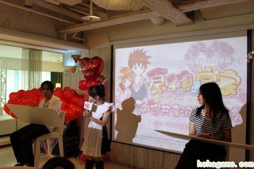 《食神小方丈》vip尝试完备成功 红心辣椒颁布18日不删档封测