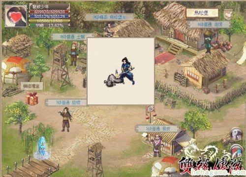 《双龙传闻web》游戏指南官方揭秘 不花第一毛纺织厂钱就可成为江湖财主 与群雄争世界