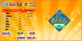 游戏新干线首款博弈游戏《星光大牌咖》本日正式公测 特出玩法挑拨麻将商场