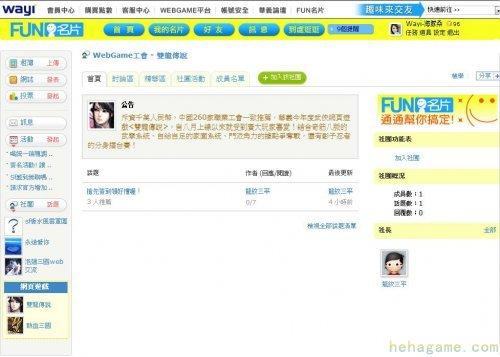 《双龙传闻web》新服「唐阀秀宁」加开  崭新副本「虎门关」即将盛开
