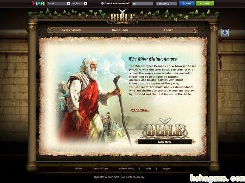 快出来看天主!《bible online》以圣经为中心