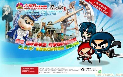 《忍豆风波3》落人去六福村 崭新伺服『顶级寿司拉拢』狂庆振动喧闹打开
