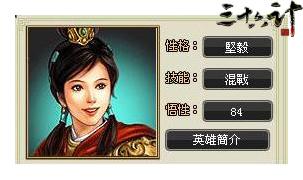 《三十六计online》传说豪杰现身facebook!