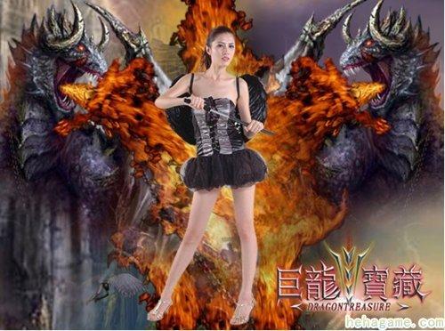 巨龙宝藏 9月4日12点2服 —《龙战于野》正式打开