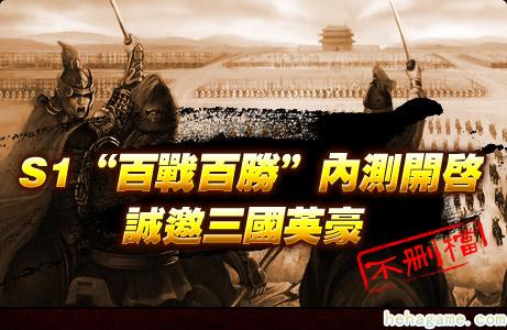 寰球华人必玩网游!崑仑《傲视天下》不删档内测打开