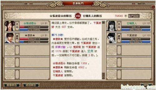 """江湖后代皆癡情,《武侠风波》情侣二期""""联袂江湖""""柔情反击"""