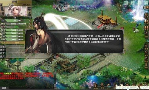 依摩尔科学技术博得韩国超人气策略模仿网页游戏《封神小说》代劳权 将于近期打开