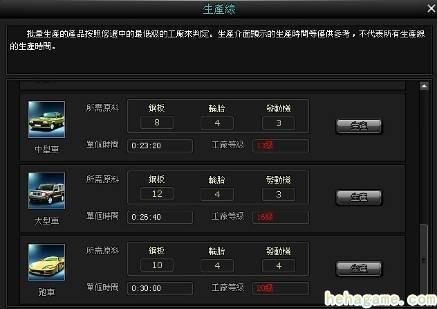 模仿顶峰筹备游戏鉅作《超等富人》中国共产党第五次全国代表大会行业 各领风流抢鲜报