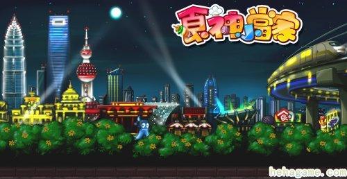 《食神小方丈》上海滩风波 轰轰车队的逆袭4日崭新改版