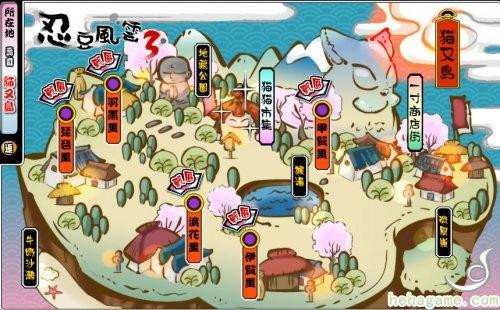 《忍豆风波3》-达达罗大暴走!热斗武道大会11月27所有交战