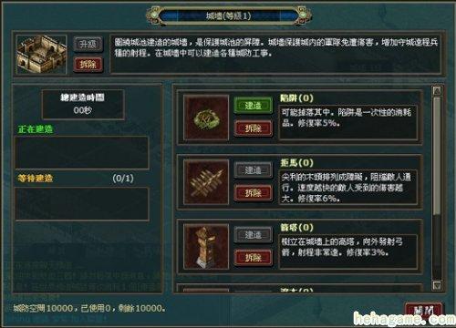 《热血三国》特出游戏风格揭秘