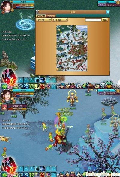 《情意online》11月30日改版 超别致多玩法副本!