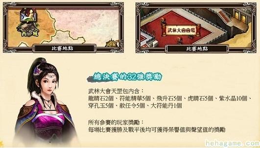 《水浒群侠传web》初露锋芒,二服武斗全开!