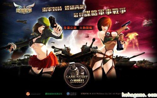 策略游戏顶峰之作《绝地搏斗》11月25日火爆开测!