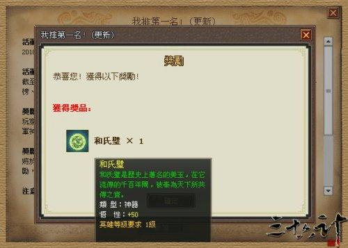 《三十六计online》加开「战国2服」?12月1日全体公民抗日战争?
