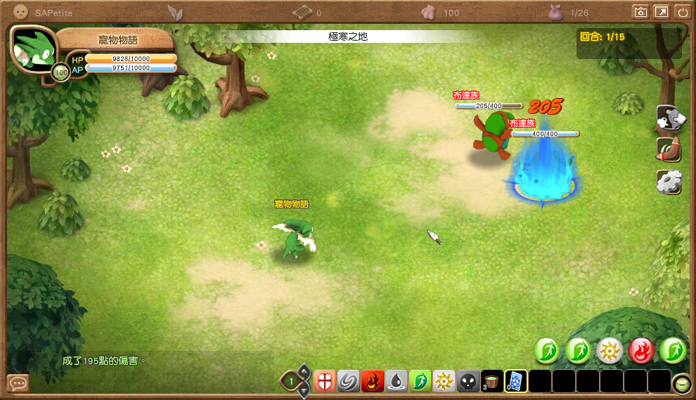 石器期间网页游戏《宠物物语 sapetite》 崭新改版封测日期大公然?