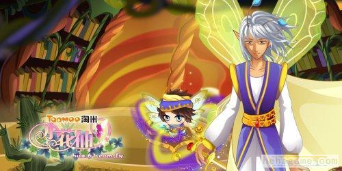 《小花仙》台湾淘米幻想巨献,带你加入花草的奇异国家!