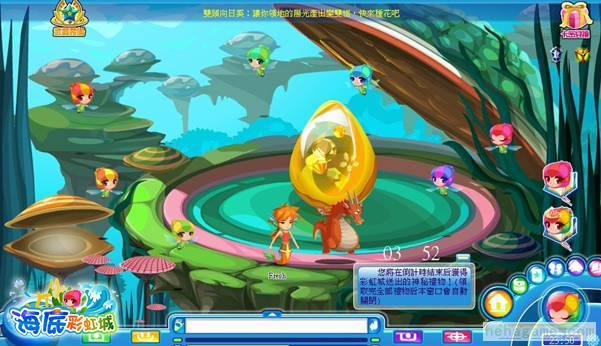 《海底彩虹城online》千奇百怪!海底大冒险!