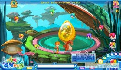 《海底彩虹城online》斑驳陆离!海底大浮夸!