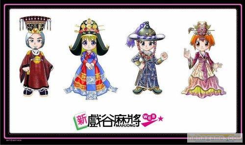《新戏谷麻将web版》不日cb 12月上海戏剧学院谷最佳康!?