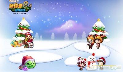 《台湾淘米弹弹堂》款待圣诞佳节,祝贺振动贯串贯穿!