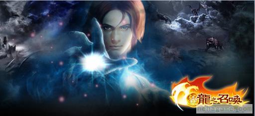 崭新副本、场景地图和天际竞技场 《龙之呼吁-天际战纪》将于12月16日打开