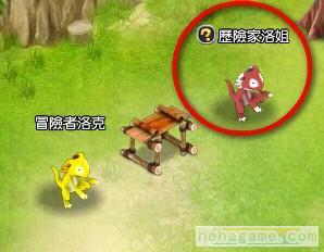 石器期间网页游戏《宠物物语 sapetite》封测快报!!