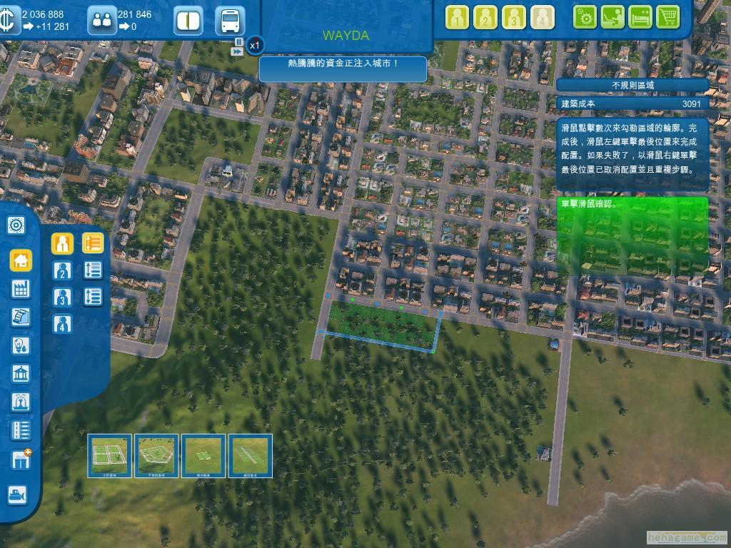 地图,同时在操作介面的设计也更加贴心,对喜欢模拟城市