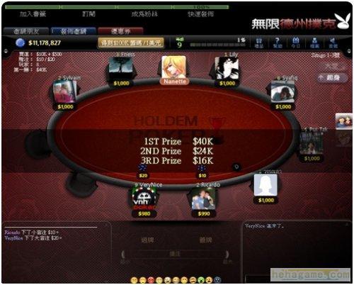 """无穷德州扑克崭新推出""""五人以上快桌""""功效的单桌赛"""