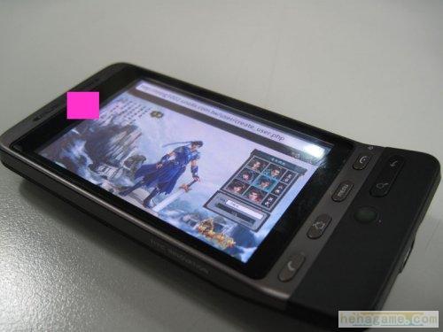 手提式无线电话机版本正式上线!迎向2011《明朝期间2.0》跨年兽伴您倒数!