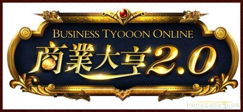 《贸易财主online》款待新一年!百万现款大放送!