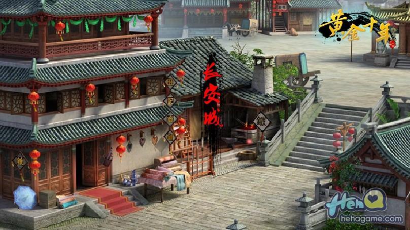《黄金十年》富丽堂皇的长安城!-黄金十年 游戏特色抢先看 精彩画面图片